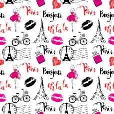 Ах, Париж!